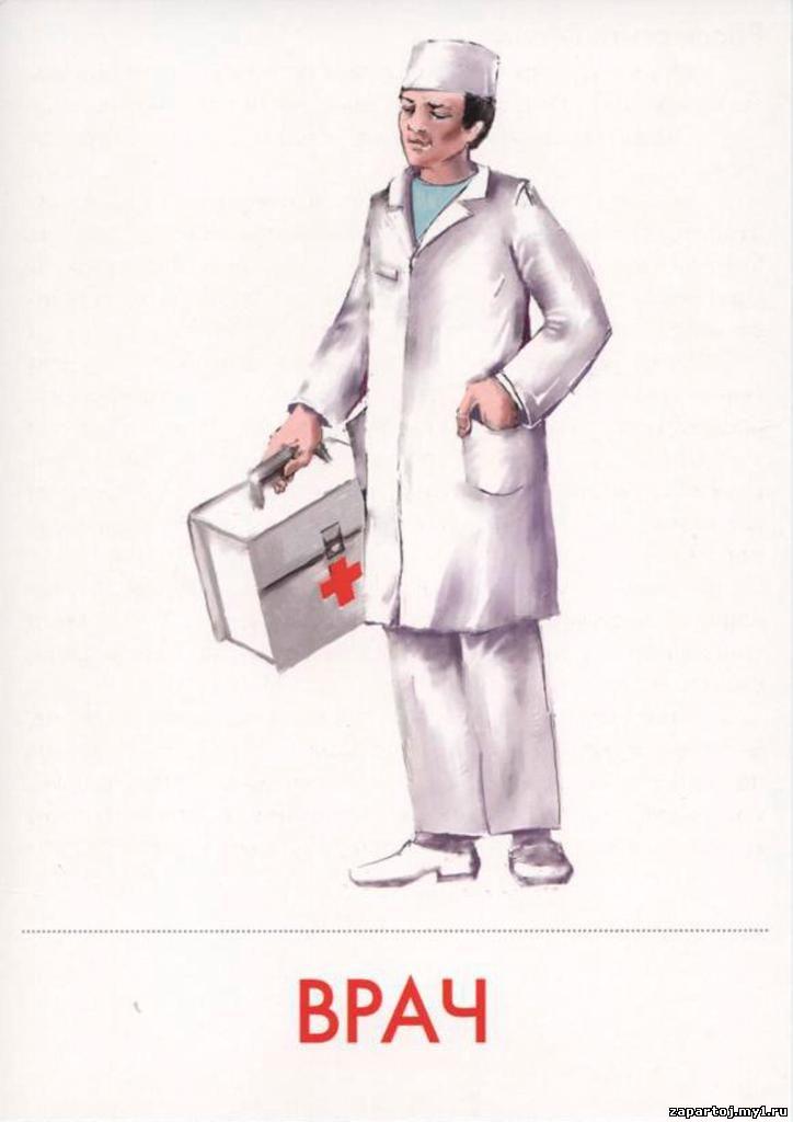 картинки врач приколы